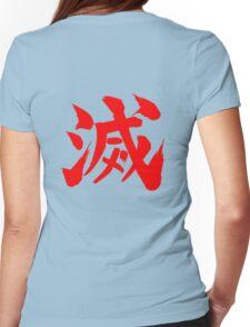 METSU Womens Fitted T-Shirt