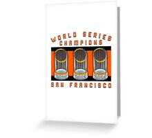 World Series Champions  Greeting Card