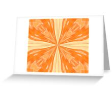 Glory To God ~ Read Description Greeting Card