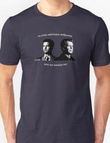 apo ton patera tou T-Shirt