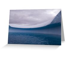 Cool Curvature Greeting Card