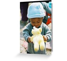 Cambodian Cutey Pie Greeting Card