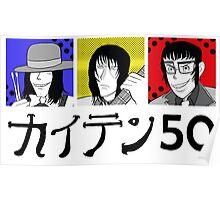 Kaiten the 50th Poster