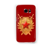 Sign of the valor and courage! Samsung Galaxy Case/Skin