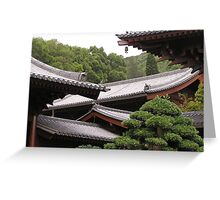Nunnery Kowloon, Hong Kong Greeting Card