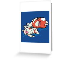 Number 118 and 119 Greeting Card