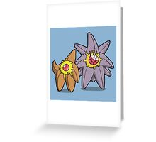 Number 120 and 121 Greeting Card