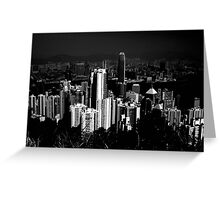 HONG KONG Greeting Card