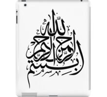 Bismillah (In the name of Allah) iPad Case/Skin