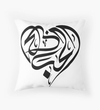 الحب (Love) Throw Pillow