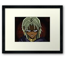 The Tomb Keeper Framed Print