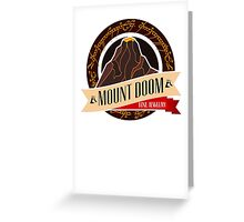 Mt. Doom Fine Jewelry Greeting Card