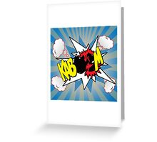 bomb Greeting Card