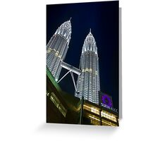 Suria KLCC Greeting Card