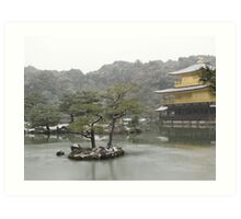 A Cold Day in the Gardens of Kyoto Art Print