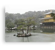 A Cold Day in the Gardens of Kyoto Canvas Print