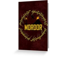 Mordor Greeting Card
