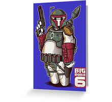 BIG BOBA 6 Greeting Card