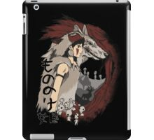 Keepers of the forest iPad Case/Skin