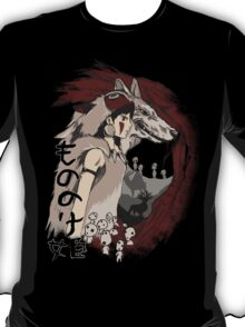 Keepers of the forest T-Shirt