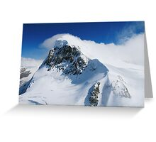 snowy mountain Greeting Card