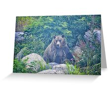 Grizzly in the Mist Greeting Card