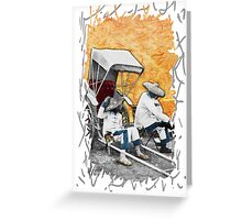 Rickshaw Fantasy Greeting Card