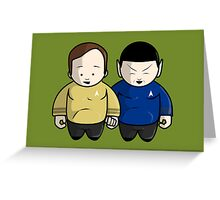 To boldly go ... Greeting Card