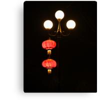 Night Lanterns Canvas Print