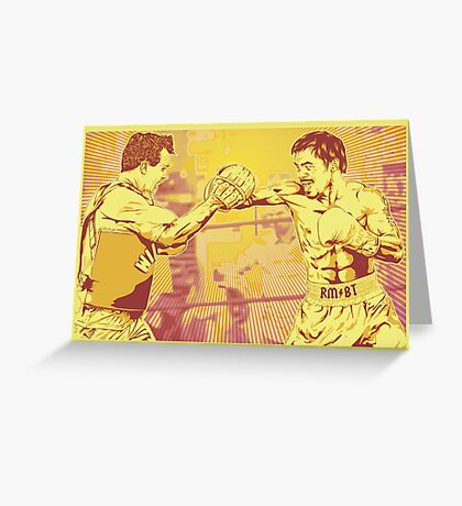 One Two Punch Greeting Card