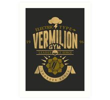 Vermilion Gym Art Print