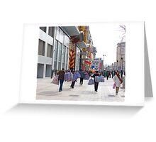 street scene 29 Greeting Card