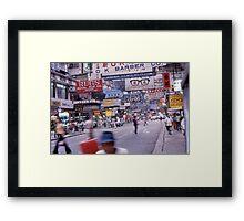 Fabulous Hong Kong Street Scene Framed Print