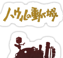 Ghibli Minimalist 'Howl's Moving Castle' Sticker