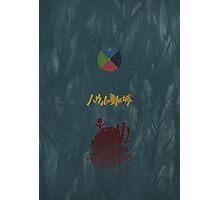 Ghibli Minimalist 'Howl's Moving Castle' Photographic Print