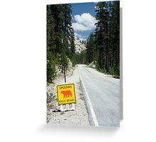 Speeding Kills Bears Greeting Card