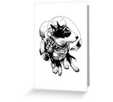 Jetpack Dog | Curtiss Greeting Card