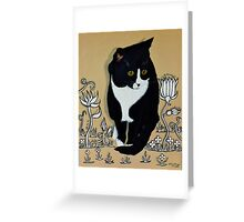 Tuxedo Cat... Greeting Card