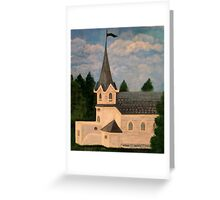 St Olaf Greeting Card