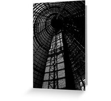 Tower dark Greeting Card