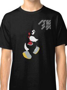 Yoshi (Minimalist SSB) Classic T-Shirt