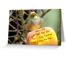 I Make A Wish... - Silver-Eye - NZ Greeting Card