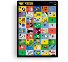 Hindi Chart Masala Canvas Print
