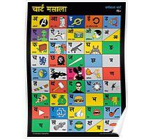 Hindi Chart Masala Poster