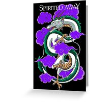 Haku-Spirited Away Greeting Card