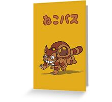 Nekobus Greeting Card