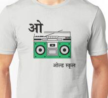 'O' se 'Old school' Unisex T-Shirt