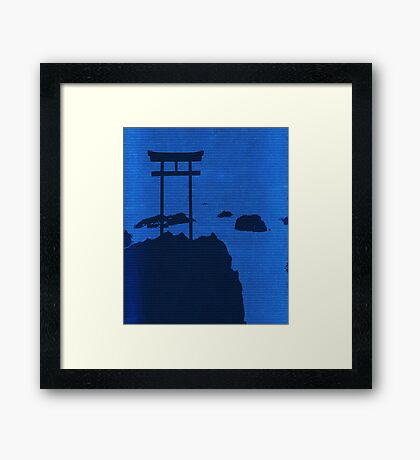 Introvert Shinto Framed Print