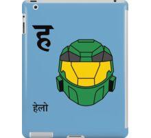 'Ha' se 'Halo' iPad Case/Skin