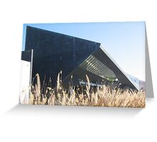 Stealth Building Greeting Card